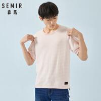 森马短袖针织衫男2019春季新款韩版条纹休闲上衣男士学生打底衫