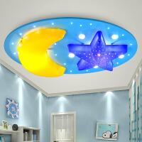 祺家 现代简约儿童灯系列LED星星月亮客厅灯卧室灯KX12