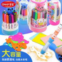 水彩笔套装幼儿园24色可水洗喷喷笔小学生12色喷色笔儿童画画笔补充水彩色笔组合初学者喷色涂鸦DIY画具画材