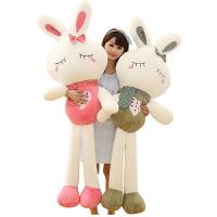 毛绒玩具兔子小白兔公仔布娃娃儿童玩偶抱枕送女孩生日礼物