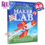 【中商原版】DK STEM大课题 户外实验室 英文原版 Outdoor Maker Lab 精装 科学实验 少儿科普