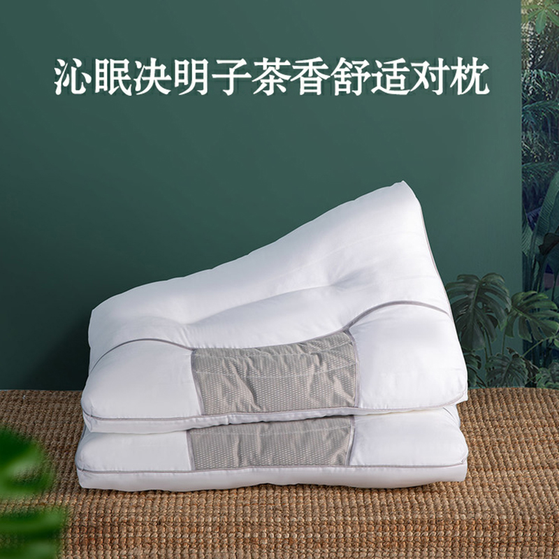 【抢年货】水星家纺 和煦全棉草本枕芯居家枕头呵护枕决明子茶香对枕 荞麦茶香对枕 薰衣草对枕