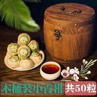 宫廷普洱茶桔普茶新会陈皮熟茶500g