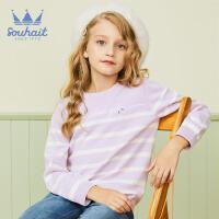 souhait水孩儿童装冬季新款女童针织衫时尚甜美简约条纹针织衫儿童针织衫线衣