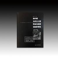 海外藏克孜尔石窟壁画及洞窟复原影像集(全1册) 精装 甘肃教育出版社出版