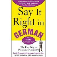 【预订】Say It Right in German