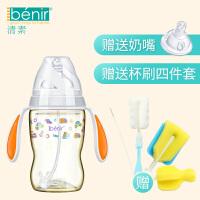 塑料奶瓶带手柄吸管 婴儿宽口径ppsu奶瓶宝宝