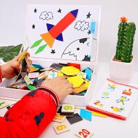 磁性七巧板智力儿童拼图玩具2-3-4-5-6岁男孩女孩早教玩具