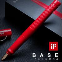 德国进口施耐德钢笔(Schneider) BASE经典男女学生用成人练字书法商务办公用钢笔礼盒装