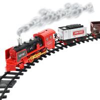 会冒烟的遥控玩具车电动轨道玩具火车复古仿真托马斯小火车和谐号高铁轨道模型玩具