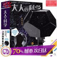 大人的科学:牛顿天文望远镜 牛顿经典发明复刻版 日本原装DIY模型套装 科技跨界主题畅销书籍 科普玩具科学小制作 磨铁