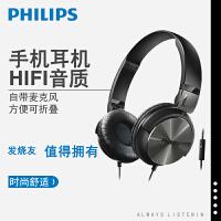 包邮支持礼品卡 Philips/飞利浦 SHL3165 重低音 HIFI音质 头戴式 耳机 麦克风 DJ 监听 游戏