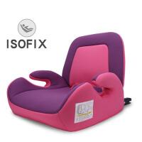 儿童座椅增高垫宝宝车载便携式简易isofix接口汽车用3-12周岁