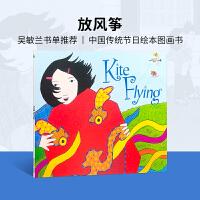 英文原版 Kite Flying 放风筝 [4-8岁]