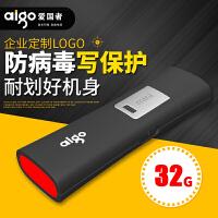 「 包邮 」aigo爱国者U盘32G 爱国者L8202优盘写保护时尚商务U盘定制印logo