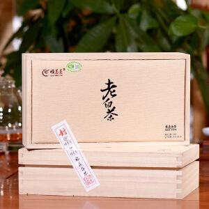 一盒【9年陈期老白茶】顺茗道2008年老白茶巧克力型状福鼎白茶(一小盒40克x2)共10小盒送手提袋收藏*佳品