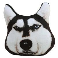 小笨熊个性创意3D大狗头抱枕哈士奇毛绒玩具公仔趴狗枕头生日礼物女生