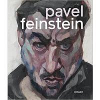 Pavel Feinsteinhe帕维尔 范斯坦 美术绘画画册作品集