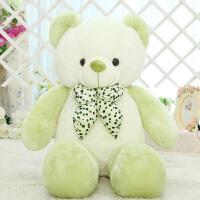 可爱小熊毛绒玩具大熊公仔熊抱抱熊布娃娃儿童生日礼物送女生