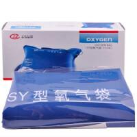 鱼跃氧气袋SY-42型 用于医院急救 家庭病床吸氧 家用便携输氧 更多优惠搜索【好药师鱼跃】