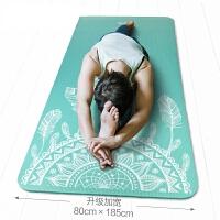 瑜伽垫初学者加厚加宽加长运动装备三件套防滑瑜珈毯子健身垫女士 10mm(初学者)
