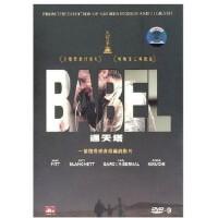 正版电影dvd光盘 通天塔 DTS含花絮 巴别塔 精装版DVD9碟片