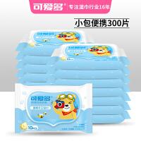 小熊婴儿口手湿巾12片启封装*30包便携装湿纸巾