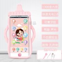 【领券立减】可充电儿童玩具手机模型发声音乐触屏婴幼儿宝宝可咬0防口水1-3岁