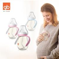 宝宝宽口径ppsu奶瓶 婴儿拥抱奶瓶带手柄