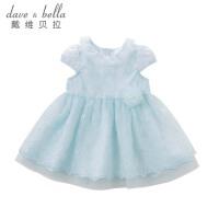 davebella戴维贝拉女童夏季新款连衣裙宝宝公主裙绣花纱裙DB7675