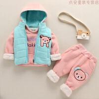 男童加绒套装2018新款冬季1一2-3-4-5岁儿童运动冬装宝宝三件套潮