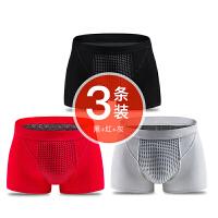 卫裤第十三代加强效版磁能量生理内裤男大码 黑色 三条