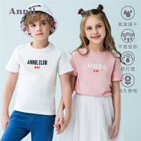 【159元3件】安奈儿童装男童女童T恤短袖圆领夏装新款薄款中大童休闲上衣