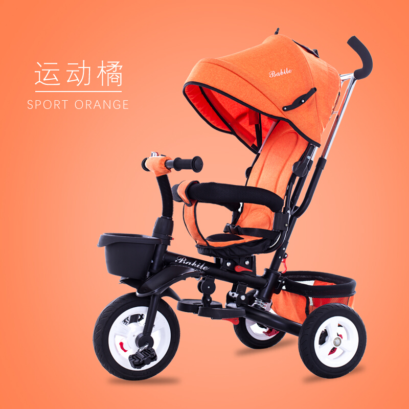 婴儿三轮车脚踏车可折叠儿童手推车0至6岁大号男女宝宝玩具车