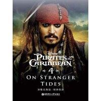 迪士尼英文原版.加勒比海盗4:惊涛怪浪 Pirates of the Caribbean On Stranger Ti