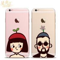苹果6S手机壳防摔硅胶软壳iphone6plus情侣款透明保护套6splus潮