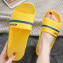 (满100减50)泰蜜熊多款可选一体成型PVC情侣款夏季凉拖鞋居家浴室防滑拖鞋酒店宾馆洗澡拖鞋