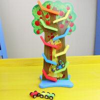 儿童果树滑翔轨道车玩具小汽车1-3周岁宝宝小孩子男女孩 果树滑翔车