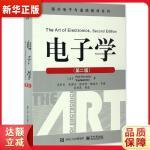 电子学(第二版) (美) Paul Horowitz(保罗 霍罗威茨), Winfield Hill( 电子工业出版社