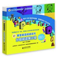 攀登英语阅读系列:分级阅读第三级(附家长手册、阅读记录及配套CD)【全10册】