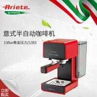 意大利阿里亚特(Ariete)咖啡机15bar意式浓缩 家用半自动咖啡机