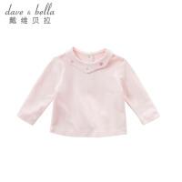 davebella戴维贝拉2018春季新款女童T恤 宝宝休闲长袖T恤DB7391