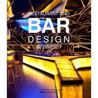 餐厅酒吧设计3 Restaurant and Bar Design III 餐饮空间室内装修装饰设计书