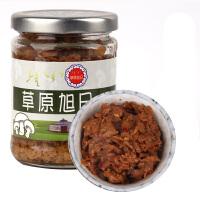 草原旭日白蘑菇酱 调味酱 香菇酱 原味辣味拌饭 拌面酱180g