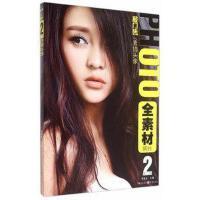 【二手旧书8成新】全素材照片素描头像第2辑 李家友 重庆出版社 97872290824