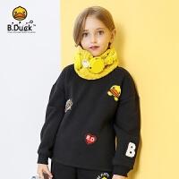 【4折价:119.6】B.duck小黄鸭童装女童卫衣新款中大童洋气女孩长袖上衣BF3008921