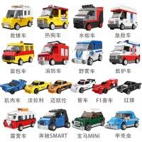 兼容乐高积木拼装玩具益智男孩子组装小汽车模型儿童智力动脑城市