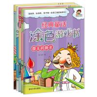 小小��加索��意美�g系列:�典童�涂色游���第二�(套�b共5�裕�