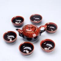 汉馨堂 茶具套装 礼品茶具套装 加鱼窑变茶具茶壶茶杯 logo定制