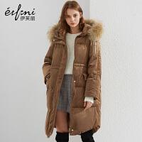 伊芙丽冬装新款韩版潮宽松品牌连帽加厚长款过膝丝绒羽绒服女